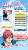 Screenshot 4: Rainbow Days