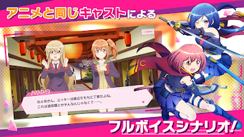 Screenshot 2: RELEASE THE SPYCE sf『リリフレ』