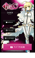 Screenshot 1: Fate/EXTRA CCC AR Saber
