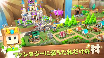 Screenshot 2: Picot Town | Japonés