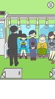 Screenshot 1: 電車で絶対座るマン - 脱出ゲーム