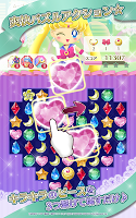 Screenshot 2: Sailor Moon Drop