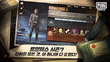 Screenshot 2: PUBG Mobile (Korea/Japan)