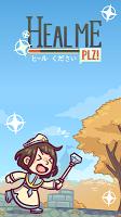 Screenshot 1: 請治愈我!