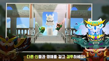 Screenshot 2: 마리모 리그 : 귀여운 마리모들의 치열한 전투 관전 시뮬레이션
