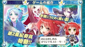 Screenshot 3: アンジュ・ヴィエルジュ  ~ガールズバトル~