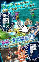 Screenshot 2: 聖鬥士星矢 超群絕戰  party battle 3D