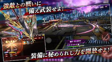 Screenshot 3: Action 對魔忍