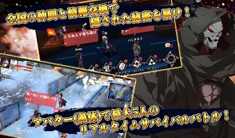 Screenshot 3: Underground Symphony