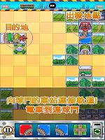 Screenshot 2: 電車Puzzle
