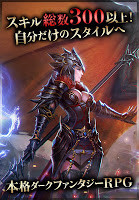 Screenshot 3: MMORPG エリシアオンライン