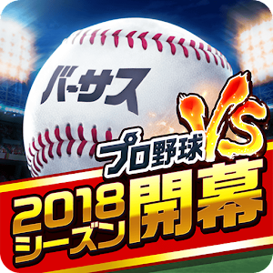 Icon: プロ野球バーサス