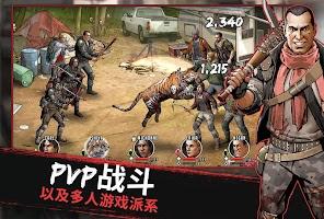 Screenshot 4: 陰屍路:生存之路
