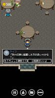 Screenshot 2: 勇者、27歲、單身 ― 異世界的戀愛觀察遊戲