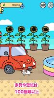 Screenshot 4: 狗狗日和:熊貓與狗還有貓