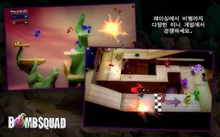 Screenshot 3: 폭탄 스쿼드