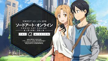 Screenshot 1: TOKYO Anime Tourism 2018