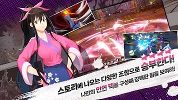 Screenshot 4: 고수 with NAVER WEBTOON