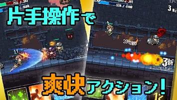 Screenshot 2: ハクスラ無双 -やり込みアクションRPG-