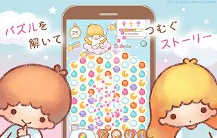 Screenshot 1: キキ&ララのトゥインクルパズル