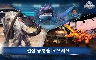 Screenshot 2: Jurassic World™:The Game