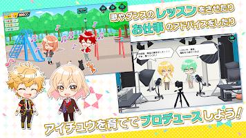 Screenshot 3: i★Chu Étoile Stage
