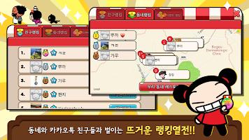 Screenshot 4: Pucca's Restaurant for Kakao
