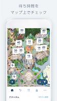 Screenshot 1: 東京迪士尼度假區App