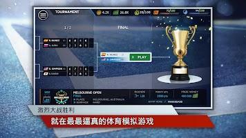 Screenshot 2: 網球經理2019