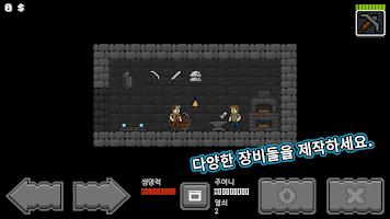 Screenshot 3: 마이너 월드 : 광부 키우기