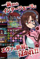 Screenshot 4: パズルバスター:改 エヴァンゲリオンのパズルゲーム