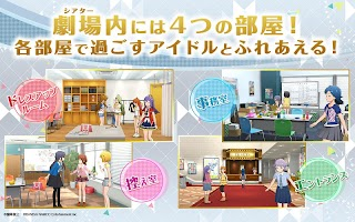 Screenshot 4: THE iDOLM@STER Million Live!: Theater Days | Japanese
