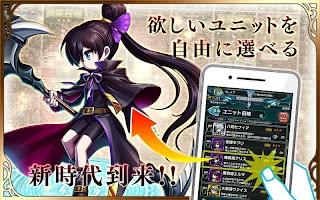 Screenshot 4: 브레이브 프론티어2 | 일본판