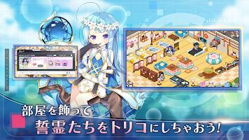 Screenshot 3: アークオーダー | 日本語版