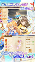 Screenshot 3: UTOPIA GATE~雙子女神與飛往未來之翼~