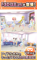 Screenshot 2: The IdolM@ster Cinderella Girls Starlight Spot