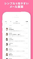 Screenshot 2: AKB48 Mail