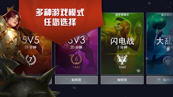 Screenshot 2: 最終榮耀