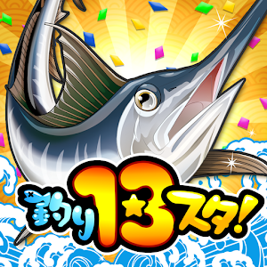 Icon: Fishing Star