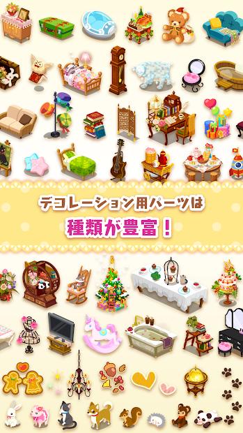 Screenshot 4: 星之朋友
