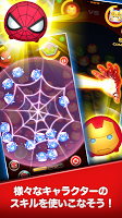 Screenshot 3: MARVEL TSUM TSUM (日版)