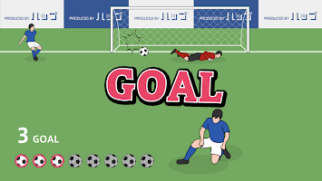 Screenshot 3: Overhead Kick