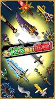 Screenshot 4: 中二病騎士 - ドットRPG×パチスロ×放置ゲーム