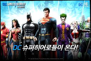 Screenshot 1: DC 언체인드