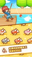 Screenshot 4: 跳躍吧!鯉魚王