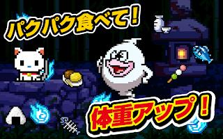 Screenshot 2: 妖怪ネコッチ★かわいいようかいにゃんこ育成ゲーム★
