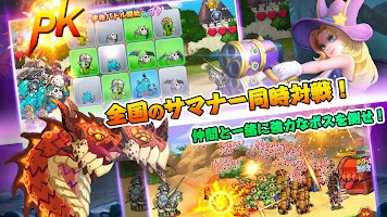 Screenshot 4: Summoners & Puzzles  | 日版