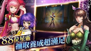 Screenshot 3: 解放蘿莉