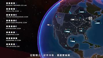 Screenshot 3: 先發製人 First Strike