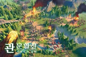 Screenshot 3: 라이즈 오브 킹덤즈 | 글로벌버전